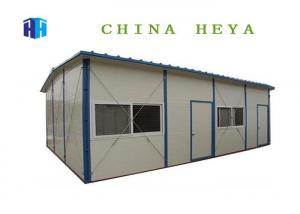 China Light Steel Frame Buildings Sandwich Panel Prefab House For Staff Dormitory on sale