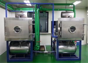 China Steam Heating SUS316 GZLS Vacuum Drying Machine on sale