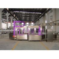 China Large Capacity 3 in 1 Water Filling Machine  60 Heads Precise Process on sale