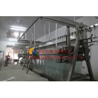 poultry slaughter machine/A shaped plucker