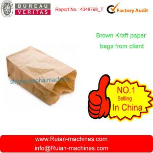China paper bag making machine/paper bag machine /block bottom paper bag making machine on sale