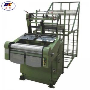 China 2/300 high speed polyester webbing loom on sale