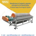 Mining / Ore Dressing Wet Magnetic Drum Separator 3.5KW One Year Guarantee