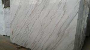 China Guangxi White Marble Slabs,Chinese Carrara Marble, White Marble Slabs, Polished White Marble Slabs,China White Marble on sale