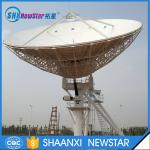 13m outdoor big size full motion RxTx satellite communication antenna