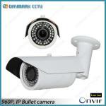 960p H.264 External IP Camera IR-cut Day and Night