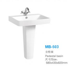 China Europen market ceramic bathroom wash basin with stand MB-503 on sale