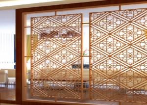 China Practical Artistic Decorative Metal Screen Panels Fast Coloring Corrosion Protection on sale