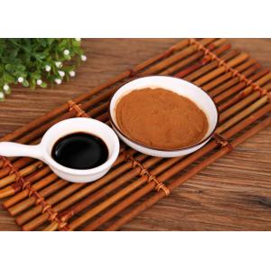China Dry Japanese Soya Sauce Powder ,  Brewed Process Instant Soybean Powder on sale