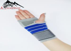 China Knitted Silica Gel Sports Protective Gear Gym Palm Protectors Long Service Life on sale
