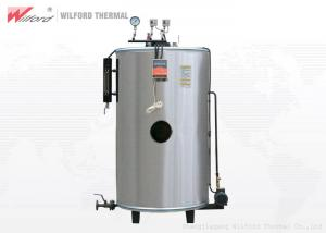 China Diesel Oil Fired Vertical Tubeless Boiler For Concrete Steam Curing Machine on sale