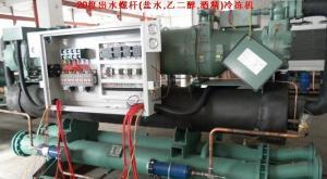 China PALM OIL PRESSING MACHINE on sale