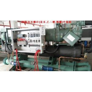 China PALM OIL PRESSING MACHINE on sale