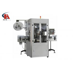 China PLC Control Shrink Sleeve Labeling Machine , Heat Shrink Wrap Machine 150BPM 500ML on sale