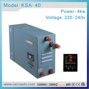 China CE approval steam generator price on sale