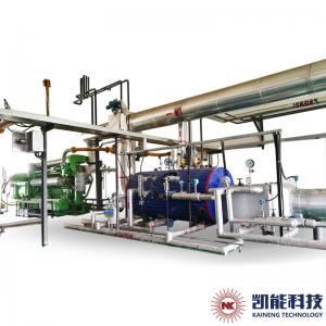 China Horizontal 1000kw Generator Set Waste Heat Boiler on sale