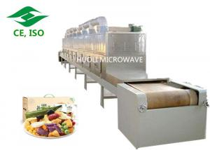 China Food Sterilizer Machine Industrial Microwave Drying Equipment 45KW High Power on sale