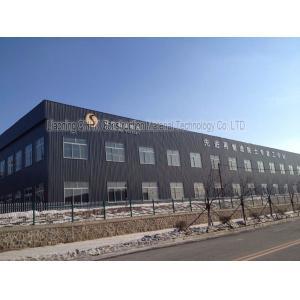 Bâtiments préfabriqués adaptés aux besoins du client d'atelier de fabrication d'atelier de structure métallique de conception