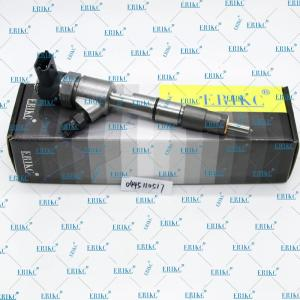 China Steel Fuel Pump Bosch Injectors / Common Rail Diesel Injection 0445110517 supplier
