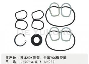 China Pc40 5 Uh07 Hitachi Excavator Gear Pump Seal Kit High Temperature Resistant on sale