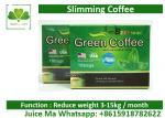 制御食欲のための自然な草の細くの茶健康の緑のコーヒー豆のエキス