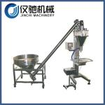 Circular hopper Masala Powder screw feeder machine