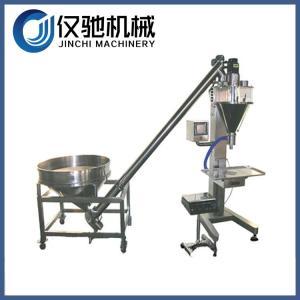 China Circular hopper Masala Powder screw feeder machine on sale