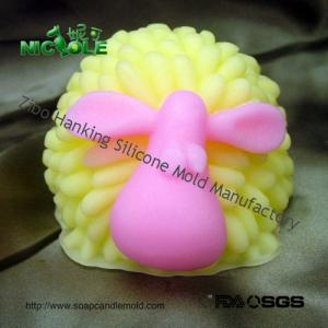 China Nicole H0160 3D Cute Sheep Shape Cake Molds Custom Handmade Natural Soap Silicone Molds Resin,Clay Factory Outlet on sale