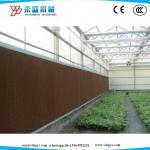 Greenhouse/Poultry Farm Cooling Pad 7090 Brown  Size Customized
