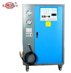 China Used Injection molding chiller on sale