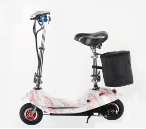 China 24V 250W White Fold Away Electric Scooter 2 Wheel Folding Power Scooter on sale