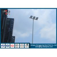 Commercial Area Lighting Flood Light Poles 20m 600W Anti Corrosion