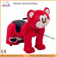 China Party Rental Bike Motorized Child in Cover Stuffed Animals Plush Wheel Zippy Animal Rides on sale