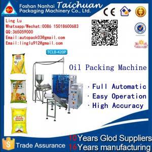 China Automatic liquid posicle packing machine,poside packaging machine ice lolly packing machine on sale
