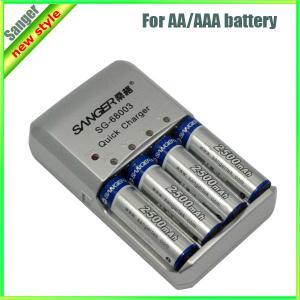 China quick charger AA/AAA NI-MH battery chager with four-Slot on sale