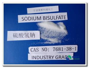 China White Sodium Bisulphate Powder , Sodium Bisulfate Uses For Feed Additive on sale