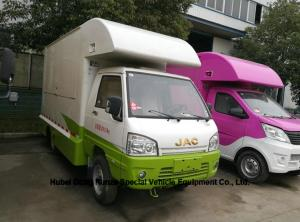 China Custom Color JAC Mobile Kitchen Truck , Street Mobile Fast Food Van on sale