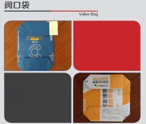 China OEM Hemmed Top 25Kg 50kg Polypropylene Feed Bags on sale