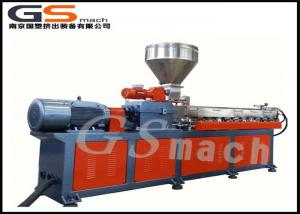 China PE/PP/PA Glass Fiber Plastic Pellet Making Machine 30-50 Kg/H Capacity on sale