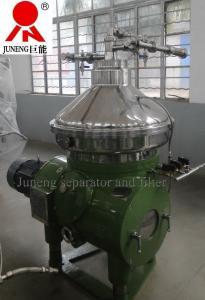 China Fish oil, animal oil Disc Oil Separator Centrifuge Used Fish, Animal Oil Separator on sale