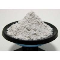 China Zeolite for Agriculture(JL-ZA01) on sale