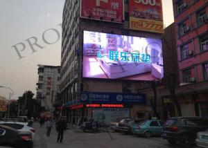 China TV Advertising Screen Outdoor SMD LED Display SMD 2727 High Pixel Density on sale