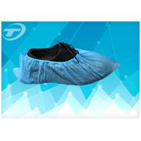Customized Disposable Shoe Covers PP / PE / CPE In Capsules