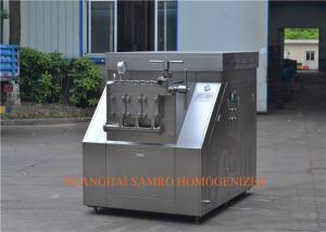 China High Efficiency UHT Plant Industrial Homogenizer , Homogenization Machine on sale