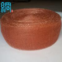 Knit Copper Mesh For Plastic Extruder