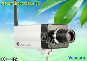 China CMOS Sensor Mega Pixels Box External IP Camera of 0.5 Lux Illumination on sale