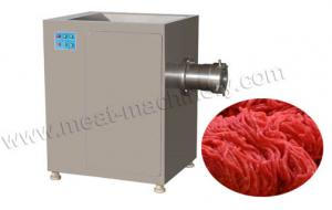 China meat grinder wholesale