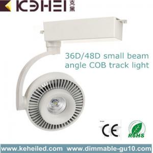 China 20w Cob LED Track Lights With Bridgelux Chips Track Lights Ra80 70lm/W on sale