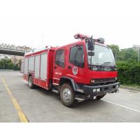 ISUZU FVR 6ton Fire Brigade Truck , 4000L Water 2000 Liters Foam Tanker Fire Truck
