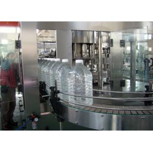 China Full Automatic Water Production MachineEnergy Saving For Purified Water on sale